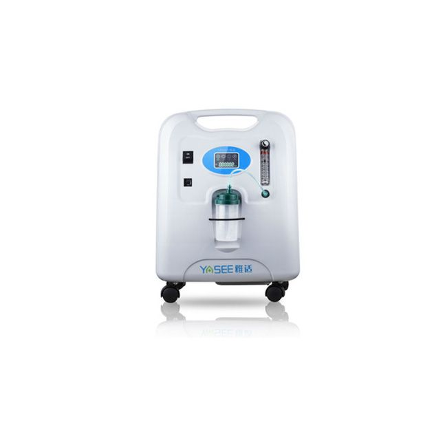 YS 500 Oxygen Concentrator