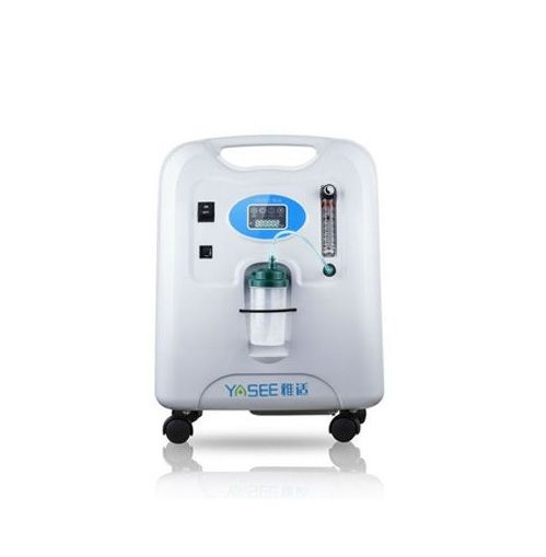 What is an Oxygen Concentrator and How is it Useful?